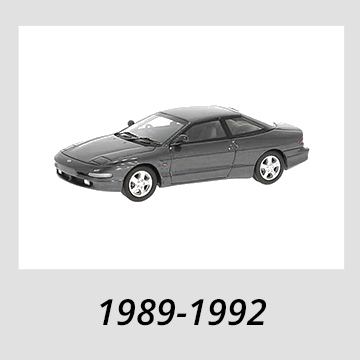 1989-1992 Ford Probe