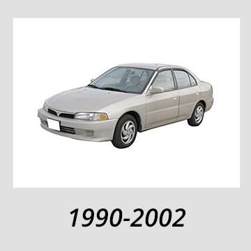 1990-2002 Mitsubishi Mirage